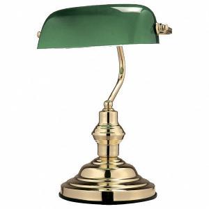 Настольная лампа офисная Antique 2491 Globo
