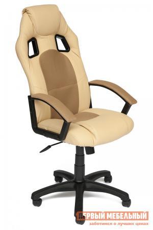 Игровое кресло  Driver Иск. кожа бежевая / Ткань бронза, 36-34/21 Tetchair. Цвет: бежевый