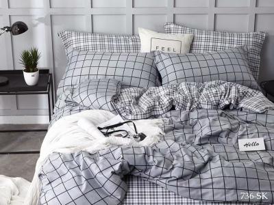 Комплекты постельного белья Cleo. Цвет: белый