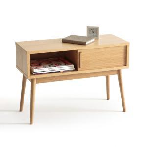 Журнальный столик clairoy (laredoute) бежевый 73x50x30 см. Laredoute. Цвет: бежевый