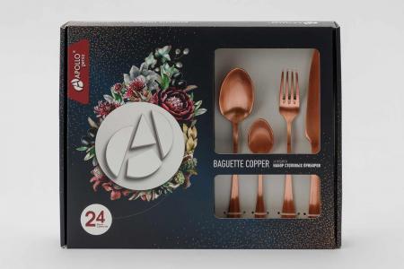 Набор столовых приборов на 6 персон Baguette Copper Hoff